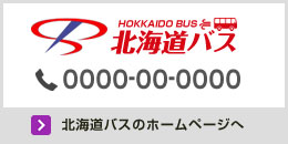 company_link01
