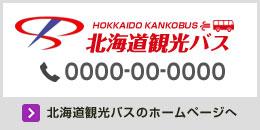 company_link02