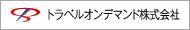 companylink13