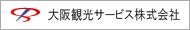companylink14