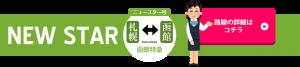jikoku_hako