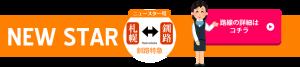 jikoku_kushi