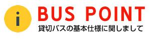 kasikiri_point