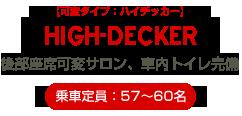 kasikiri_tab03