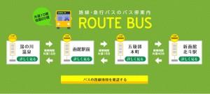 main_bus-05