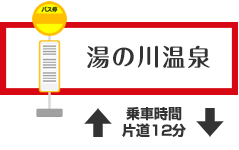 shirosen01