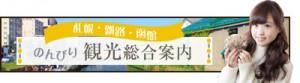 banner-kank