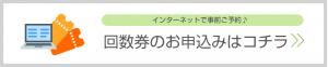 buy_kaisu