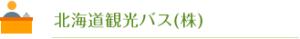 kaisu_infohako01