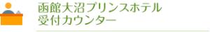 kaisu_infohako02