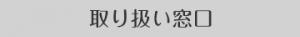 kaisu_information