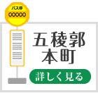 rosen_teiryu03