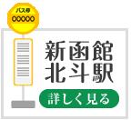 rosen_teiryu04