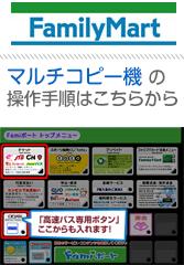 convi_family