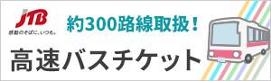 bn_300_90_bus