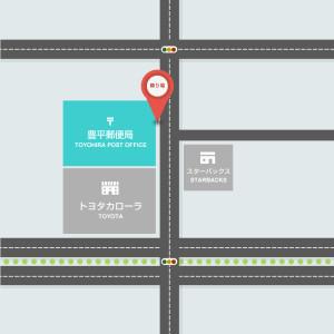 豊平郵便局前停留所
