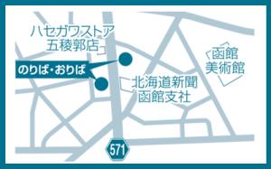 map_goryokakupark