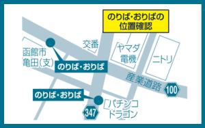 map_kameda