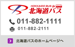 charteredbus-image7
