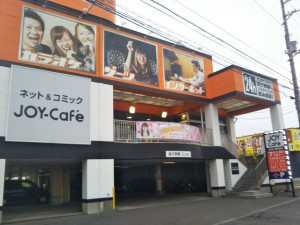 joykushiro1